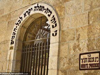 karaite_synagogue